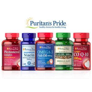 {Puritan's Pride:精选畅销保健食品促销,收新品生姜精华胶囊/人参精华胶囊