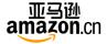 Amazon.cn (中国亚马逊)
